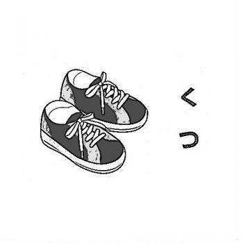 Shoes Miscellaneous