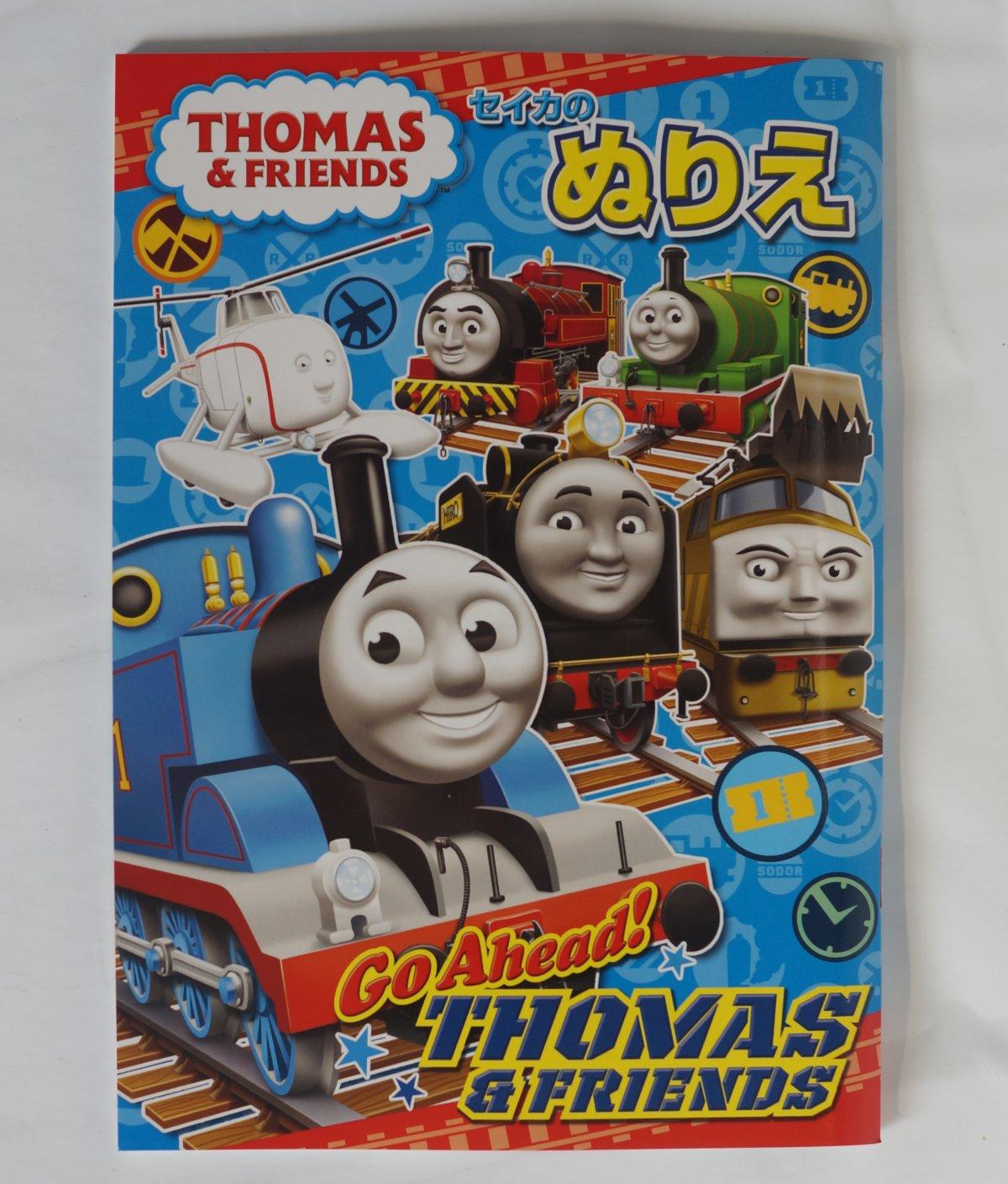- THOMAS & FRIENDS : COLORING BOOK – Japan Goods Shop