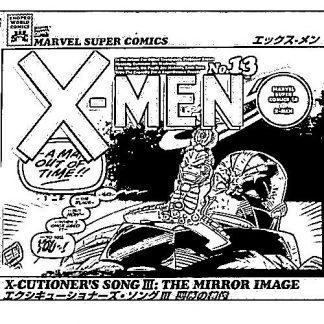 US Comics Japanese Versions